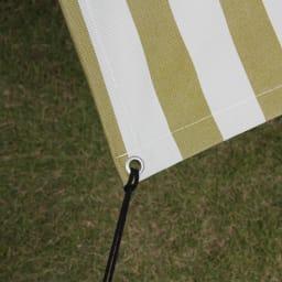 遮熱サンシェード ストライプ 180×180cm 設置場所を選ばない、ロープで固定するタープタイプです。