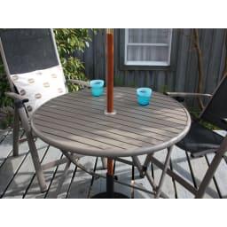 アーバンガーデン ラウンドテーブル大 お届けはラウンドテーブル単品です。