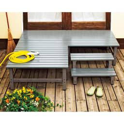 アルミデッキ縁台 幅180cm シルバー 組み合わせて、ごろ寝もできるゆとりの空間に。