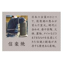 信楽焼コンパクトファニチャー 3点セット 信楽焼 日本六古窯のひとつで、琵琶湖の恵みが育んだ窯元。時代に合わせ、壺や茶陶、火鉢、置物、タイルなどさまざまなものを生産してきた伝統と創造が共存する歴史ある産地。
