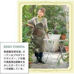 ブリティッシュ調FRPプランター キューブ S 【吉谷桂子】 英国園芸研究家、ガーデン&プロダクトデザイナー。7年間の英国滞在経験を生かしたガーデンライフを提案している。