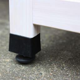天然木逆ルーバー室外機カバー カバーのみ 脚部のアジャスターで、設置時のガタツキを調整できます。