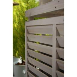 天然木逆ルーバー室外機カバー カバーのみ 木目を生かしたウォッシュ塗装
