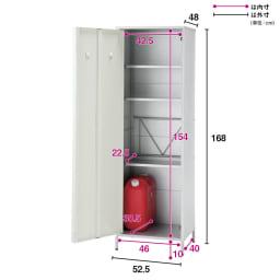 ガルバ製物置スリムタイプ 幅52.5高さ168cm