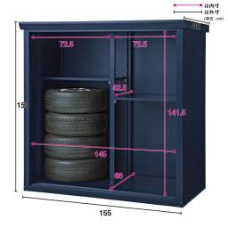オールネイビー引き戸物置 ライト付き 大型タイプ 扉を外した状態※「どこでも取付LEDセンサーライト」が付属します。