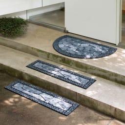 ドイツ製玄関&階段マット 玄関マット (イ)グレー※お届けは奥の半円形の玄関マットです。