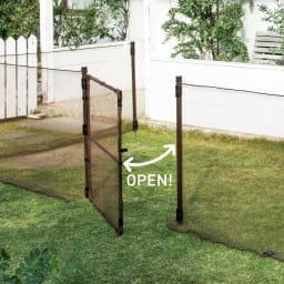 全長20m!お手軽フェンス&ゲート ゲート付フェンス