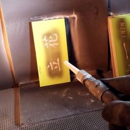 名前オーダー タイル&ステンレス表札 戸建用 座り猫 熟練の職人が、細かい文字までひとつひとつ丁寧にきれいに彫り込みます。