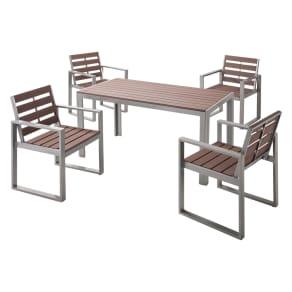木風プラスチック&アルミファニチャー 長方形テーブル 写真