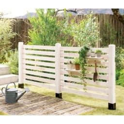 木製ボーダーフェンス フェンス飾り棚セット(フェンス+飾り棚2個組) (ア)ホワイトウォッシュ ※天然素材を使用しているため、節・色ムラ・ひび・欠け等が残る場合があります。あらかじめご了承ください。