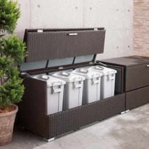組立不要 ラタン調ゴミ保管庫 幅130cm ペール4個付き 写真