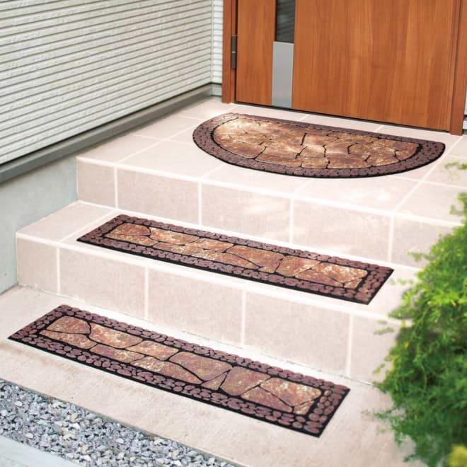 ドイツ製玄関&階段マット お得な玄関&階段3枚組 (ア)ブラウン ※お届けの商品です。(玄関マット1枚と階段マット2枚のセット)