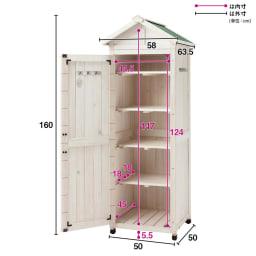 ツールフック付き三角屋根収納庫 幅58cm