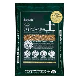 バイオゴールドの土 15リットル×3袋 新パッケージ(内容は変わりません)