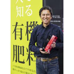 バイタルV-RNA 根・土壌集中活性液(380cc) まついえんげい 松尾正晃さんもお薦め。