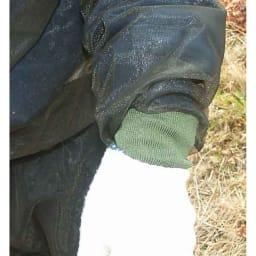 米国バグバフラー社製虫除けスーツ そで口リブ