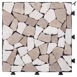 ジョイント式マット ストーン 10枚組 (イ)ベージュ  天然石のため、色や形が異なります