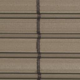 天然素材調の目隠しすだれ (ア)ダークブラウン 洋風の外観にも合う3色展開。