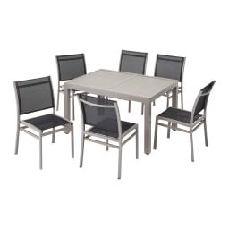 伸長式アルミテーブル&チェア 5点セット (イ)ベージュグレー ※写真は7点セットです。