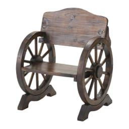 車輪デザインベンチ 幅65cm (ア)ダークブラウン