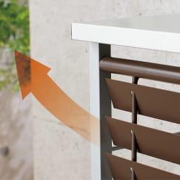 ガルバ製逆ルーバー室外機カバー 引き出し付き 室外機から出た熱風を上に吹き出す逆ルーバー。ベランダに熱がこもるのを防止し、植物にやさしい環境に。