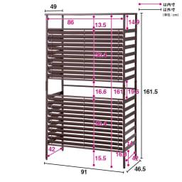 ボンデ鋼板逆ルーバー室外機カバー 2段用