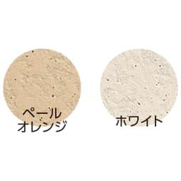 ネコの表札 一戸建て用フレームあり 唐草(ネームオーダー) 左から(ア)ペールオレンジ (イ)ホワイト