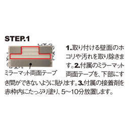 名前オーダー タイル&ステンレス表札 戸建用 フラワー 表札取り付け手順