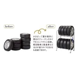 伸縮式タイヤラック カバー付き