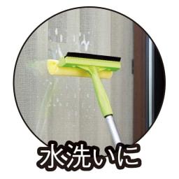 ぐーんと伸びる!なのに軽い!2WAYロングモップ スキージーのスポンジ面で、窓の水洗いに。