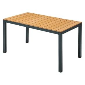 ファーストクラスファニチャー 長方形テーブル 写真