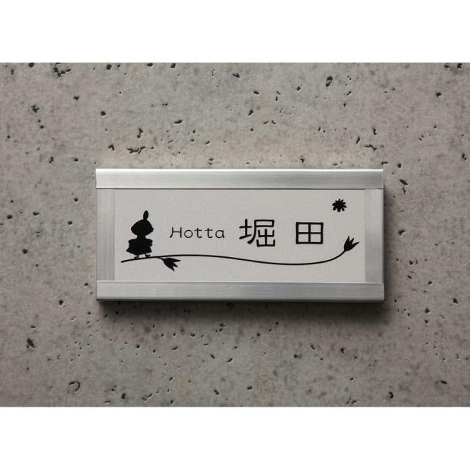 幅・高さサイズオーダー マンション用表札 ミイ(ネームオーダー)