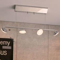 ラスター 4灯LEDシーリングライト