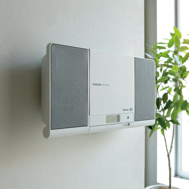 Wall mount CD System NEW ホワイト
