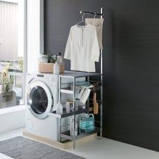 防水パンをまたげるハンガーラック付き 洗濯機横すき間収納ラック 幅25cm