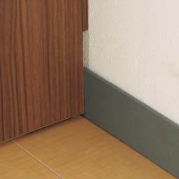 AlusStyle/アルススタイル 隙間収納 ロータイプ(高さ85.5cm) 幅木よけ仕様で、家具を壁にぴったり付けて設置可能です。