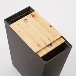 橋本達之助工芸/紀州檜天然木リビングダストボックス容量45L(2分別対応可能) 天板は片側ずつ開閉が可能。