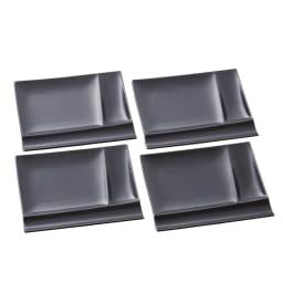 お箸が置けるパレット皿 幅17cm 4枚組 (エ)ブラック4枚