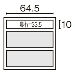 Adour/アドゥール ヘリンボーンシリーズ ハイタイプテレビ台 幅69cm 内寸図