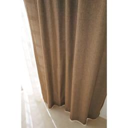 ドレープが美しいツイード調 100サイズカーテン 幅130cm(2枚組) ブラウン
