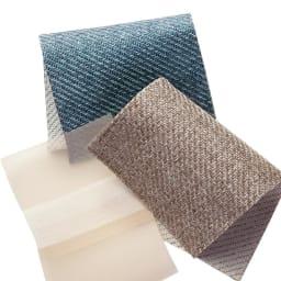 ドレープが美しいツイード調カーテン 遮光裏地付きタイプ(イージーオーダー)(1枚) 上からブルー、ベージュ