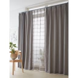 ドレープが美しいツイード調 100サイズカーテン 幅130cm(2枚組) グレーベージュ ※お届けはカーテンです。