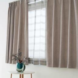 ドレープが美しいツイード調 100サイズカーテン 幅130cm(2枚組) ベージュ ※お届けはカーテンです。