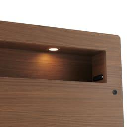【配送料金込み 組立・設置サービス付き】SIMMONS(シモンズ) LED照明付き引き出し収納ベッド 5.5インチポケットコイルマットレス付き ヘッドボードにLEDライトが2灯内蔵。ライトはボックス内にすっきり隠れているので目立ちません。