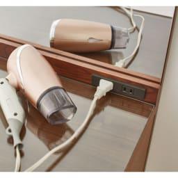Sheryl スライドワードローブ ドレッサー(椅子付き) ドライヤーやスマホの充電に便利な2口コンセント付き。※コードの長さは2mです