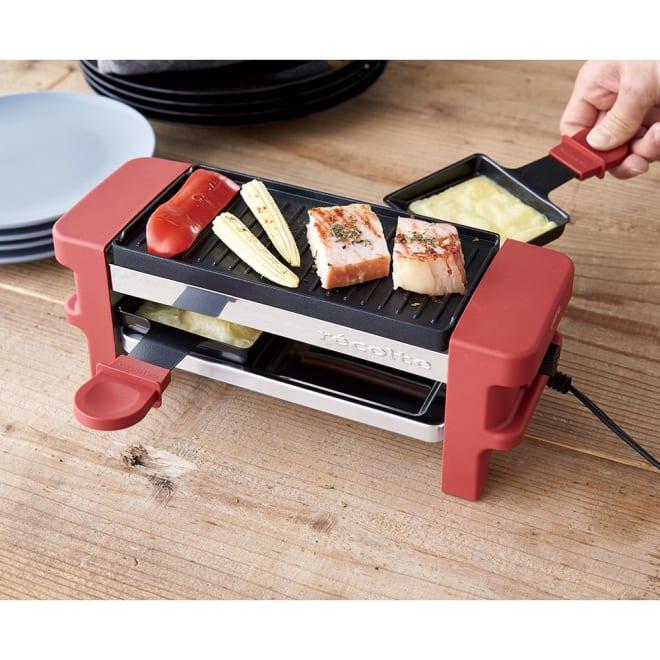 recolte(レコルト)/ ラクレット&フォンデュメーカーメルト 上で野菜などの食材を焼き、下でチーズを溶かして本格ラクレットが気軽に楽しめます。