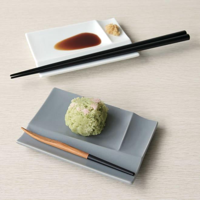お箸が置けるパレット皿 幅13cm 4枚組 上から(ア)ホワイト、(イ)グレー 4枚組 醤油皿や和菓子のお皿に。