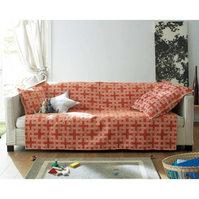 イタリア製マルチクロス[リタ] ソファカバー オレンジ ※写真は約175×175cm(3人掛ワイド対応)タイプです。クッションは別売りです。