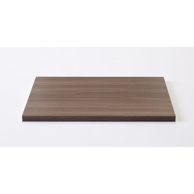 左棚板・幅120.5cm用(Milath スライドワードローブ専用棚板) ダークブラウン