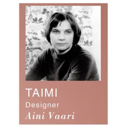 Finlayson/フィンレイソン リバーシブルサテンカバー ピローケース タイミ 【TAIMI Designer】Aini Vaari